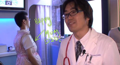Pregnancy simulator... Mummy tummy